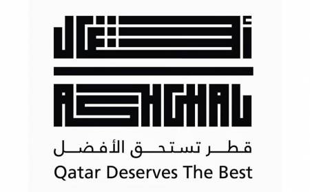 Public Works Authority - Ashghal
